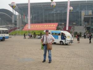 Canton Fair 2007